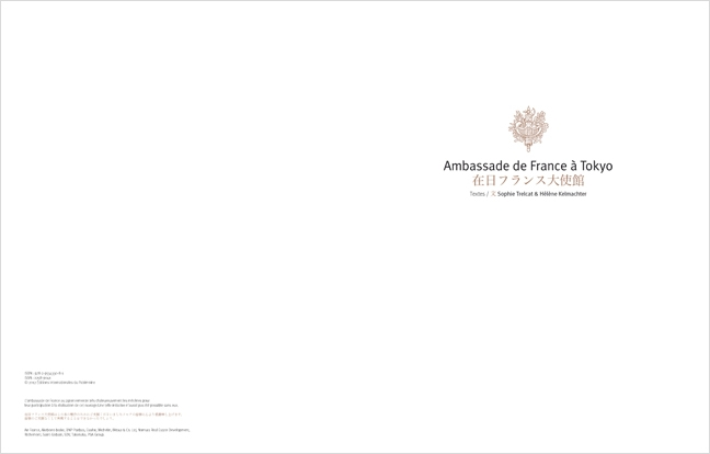 Ambassade de France au Japon